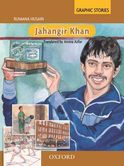 Jahangir Khan graphic story series - OUP