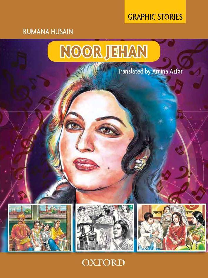 Noor Jehan graphic story series-OUP