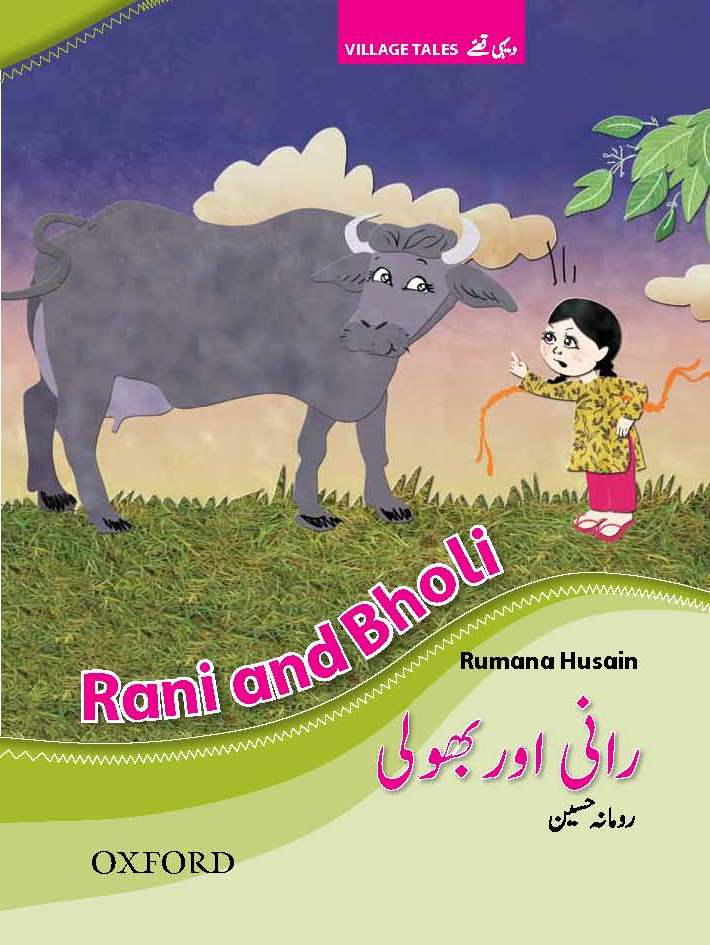 Rani and Bholi- Village Tales series - OUP